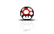 Mario_Old_Vector_Mushroom_by_Davirus.png